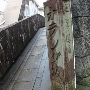 l-Nagasaki 2016 (1).JPG